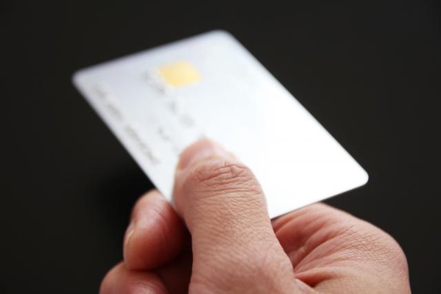 b22c1fb8143 数あるクレジットカードの中でも、多くの方が持っているカードでメジャーなものが楽天カードです。年会費も無料で、クレジットカードを持つのが初めてという場合にも  ...